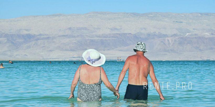 Что нужно, чтобы получать пенсию за границей