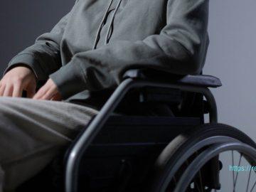 Пенсия по инвалидности